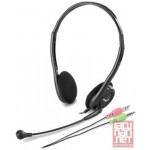 Genius HS-200C, Lightweight PC Headset