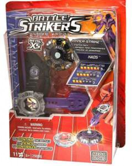 Battle strikers Predator 11 pcs 8+